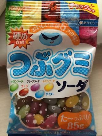 上司「グミ買ってこい」彡(゚)(゚)「オカノシタ」