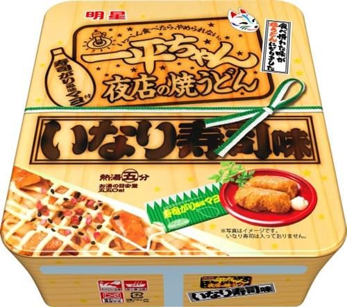 【カップ焼きうどん】 明星食品が「一平ちゃん・焼きうどん いなり寿司味」を発売
