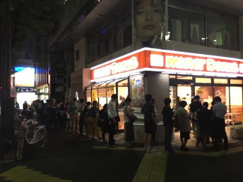 【au三太郎】ミスタードーナッツに行ったら大行列だったから帰ってきた