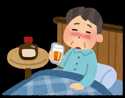 一人飲み初心者「外で一人で飲みたくないから家」中級者「店で隣の客と話したり」上級者「酒もつまみも自分好みの家」