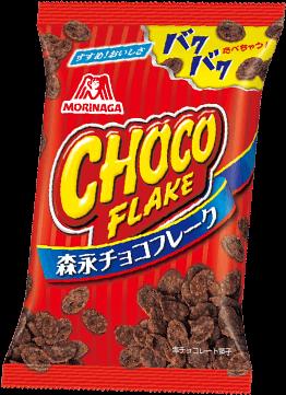 【悲報】森永チョコフレークが生産終了へ