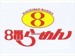「8番ラーメン(金沢市)」がタイで大人気!店舗数100店へ