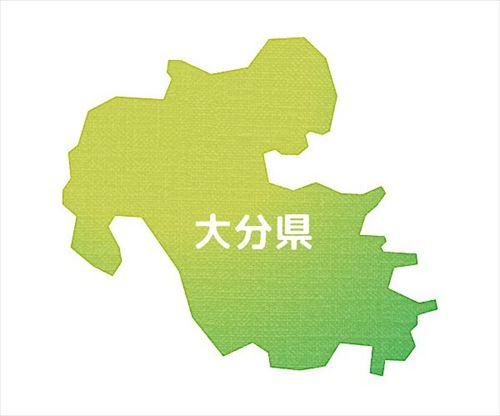ワイ大分県民 長崎と九州序列第四位を争うことに怒りを覚える