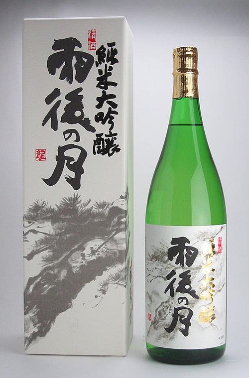 sake-003-08