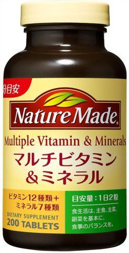 野菜食わずにサプリでビタミン補給ってどうなん?