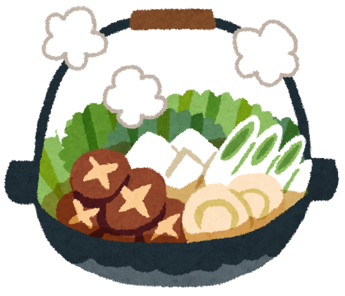 鍋料理が好きすぎて毎日食ってる奴いる?