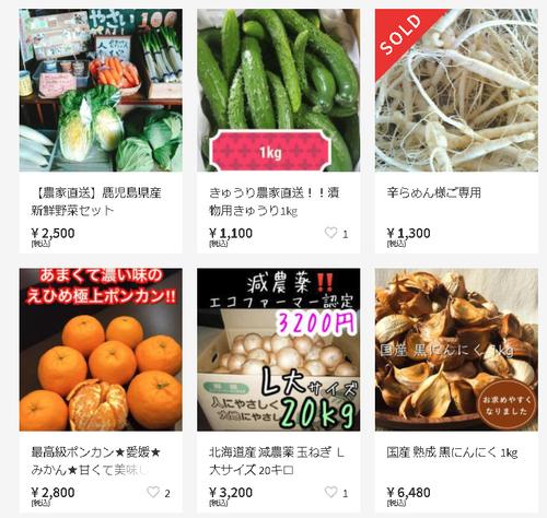メルカリで農家から直接野菜を買うやつが増加。これ農協死ぬだろ