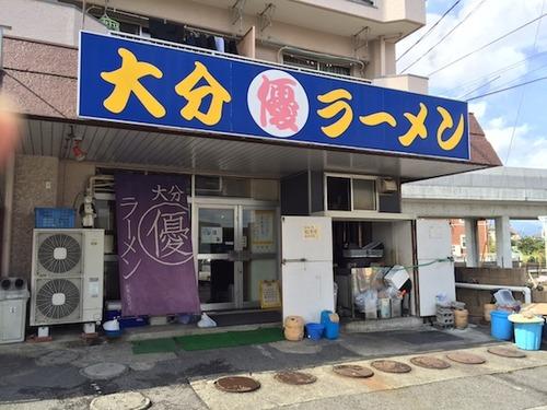 【大分グルメ】麺が見えないほどチャーシューづくし! 売り切れ御免の超人気店『丸優ラーメン』