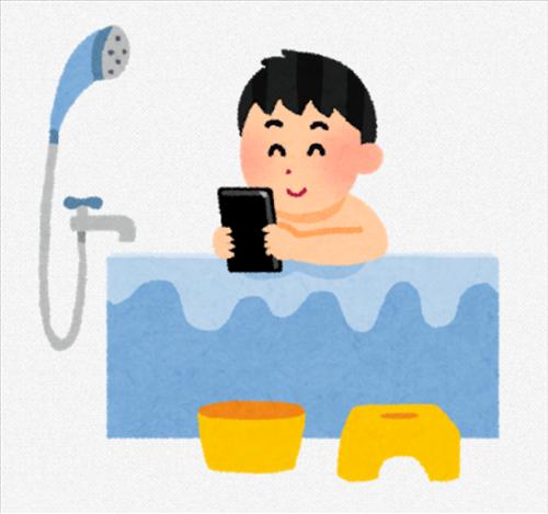 風呂場でiPhone使用した12歳男児が感電死 母親「決して風呂場でスマートフォンを使わないで」