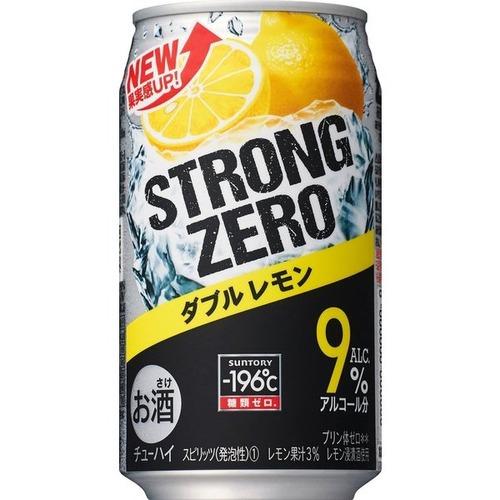 【悲報】ストロングゼロさん、酒に強いアメリカ人をノックアウトする