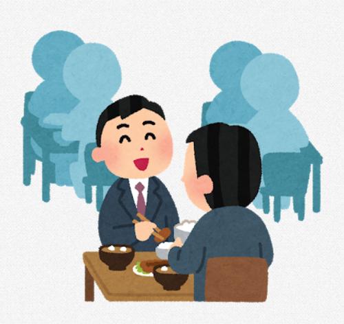社員「あ、派遣さんは社食使わないでね」←これ