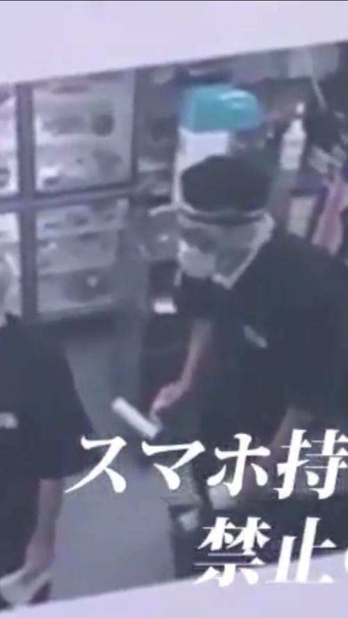 くら寿司、コロコロクリーナーを使ってスマホの持ち込みを検査していた