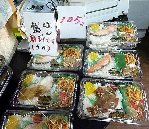 【画像】西成の105円弁当wwwwwwwwwwwwwww
