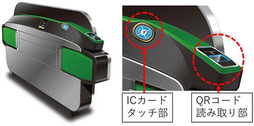 【無能】JR東日本、QRコードで改札を通過させると発表