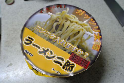 カップ麺風にラーメン二郎再現した結果wwwwwwwwww