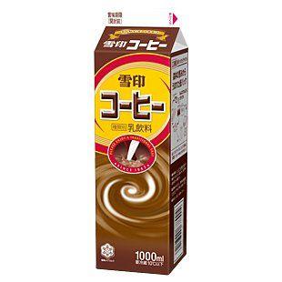 雪印のコーヒー牛乳は何でたまに無性に飲みたくなるのだろう