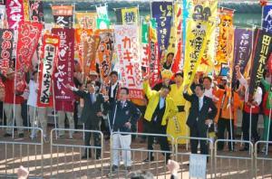 第7回B-1グランプリ 北九州で開幕