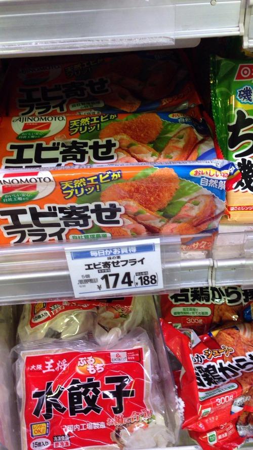 【悲報】近所のスーパーがせこ過ぎると話題