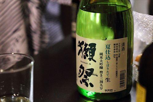 僕「日本酒嫌い」敵「高い日本酒を飲め」