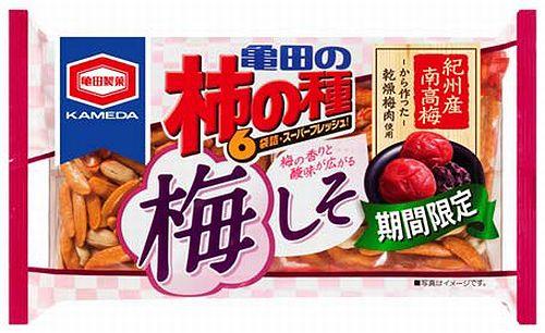 柿の種梅しそ味美味過ぎやろwwwwwwwwwwwwwww