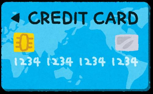 クレジットカード決済、店にとってはデメリットしかなかった