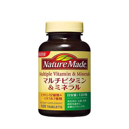 マルチビタミンを毎日飲むようになって風邪をひきにくくなった