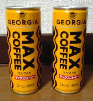 20061009_georgia_MAX