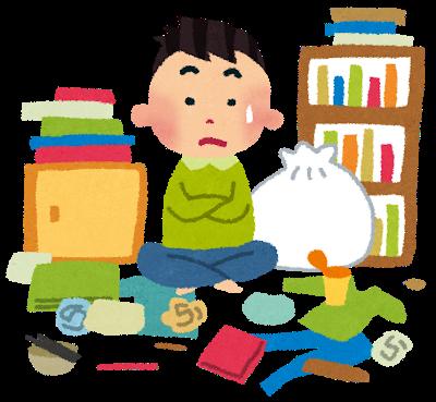 ワイのヨッメ、物を片付けない、自分の家事の分担をサボる、食器洗うのが雑、掃除をしない