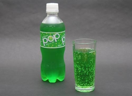 なんJ公認飲料「がぶ飲みメロンソーダ」「ドデカミン」「力水」