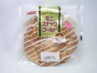 上司「パン買ってこい」彡(゚)(゚)「おかのした」