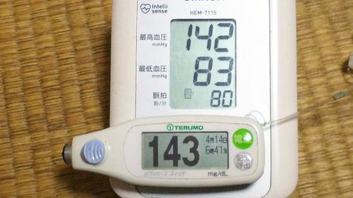 糖尿病だけどさっき測った血糖値と朝ごはんこれです