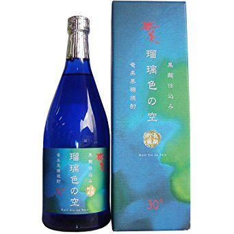 日本酒か焼酎に自信ニキ