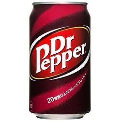 ドクターペッパーとかいうジュースwwwwwwww