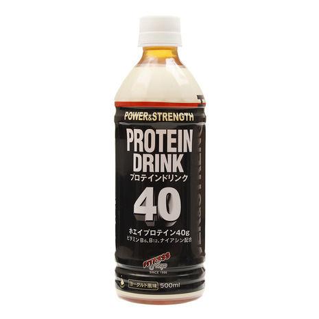 RIZAP「プロテイン5000mgドリンク発売!」 ダルビッシュ「たった5g…」「豆乳飲んだほうがいい」