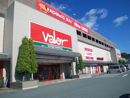 スーパーマーケットのバロー創業者・伊藤さん死去、地元悼む