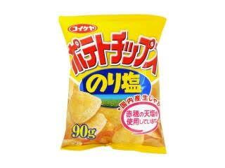 ポテトチップス星人「日本一うまいポテチを出せ。」ワイ(...きた!)