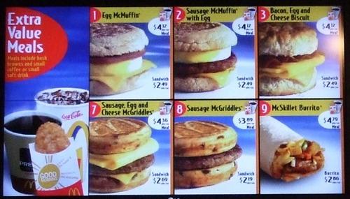 アメリカのマクドナルドで試験的に朝マックを全時間帯で販売 結果は上々 10月にも全米で開始か