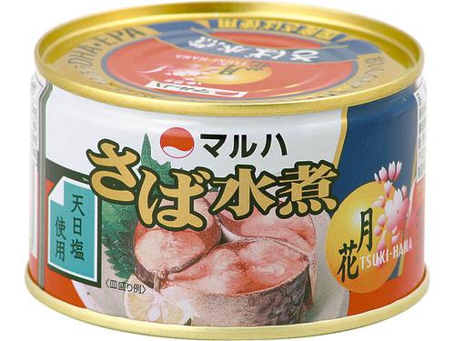 サバの水煮缶の存在価値wwwwwwwwwwwwww