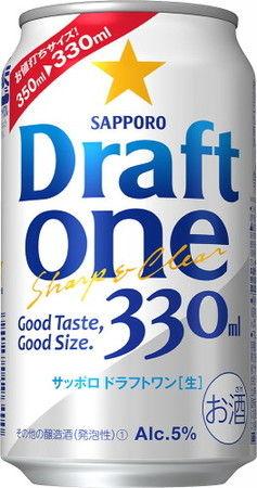 【悲報】サッポロビール、