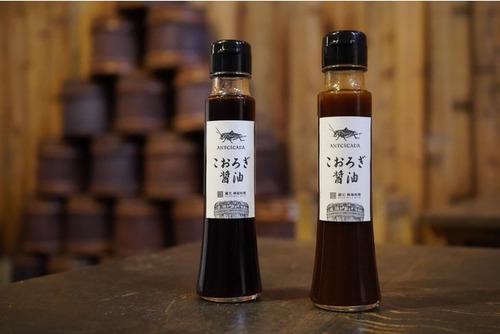 コオロギ醤油が発売されてしまう。しっかりとしたコオロギの旨みと香りがぎっしり