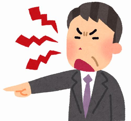 【悲報】ワイコンビニ店員、さっきクズ客に絡まれて家に帰って咽び泣く