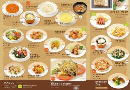 外食チェーンに「ちょい飲み」浸透 1千円ちょいでほろ酔い気分 圧倒的支持を獲得