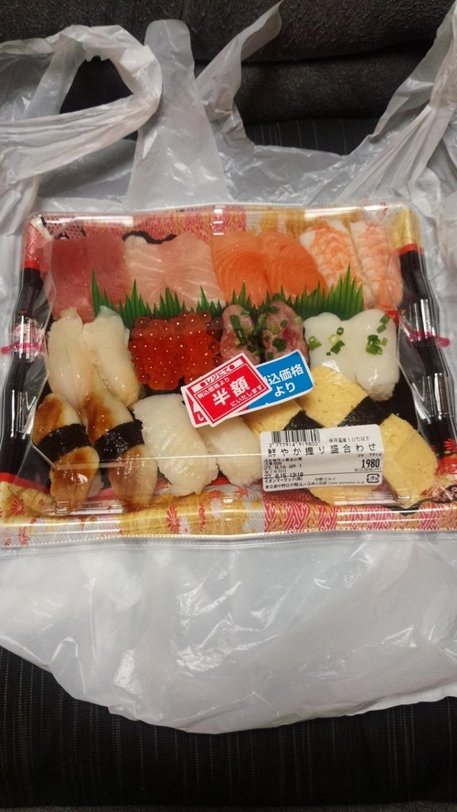 【画像】この寿司が1000円wwwwwwwwwwwwww