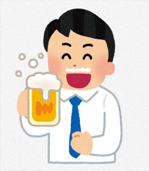 ビールに合う最強のつまみってさ