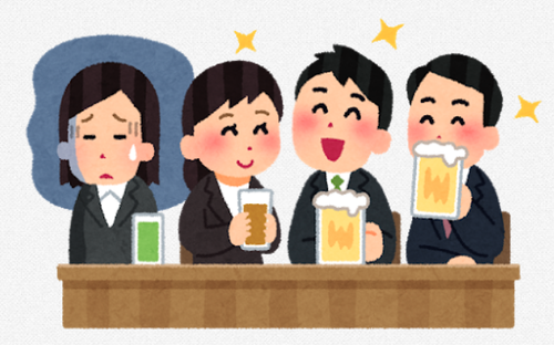 【急募】「飲み会」とかいう死ぬほどつまらないイベントの存在意義