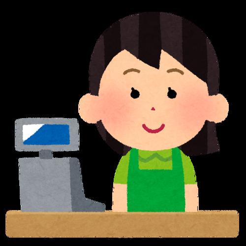 reji_cashier_supermarket