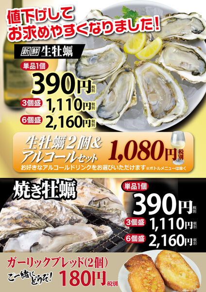 【朗報】いきなりステーキ、大幅値下げ!!!ついに大逆転へwwwwwwwwww