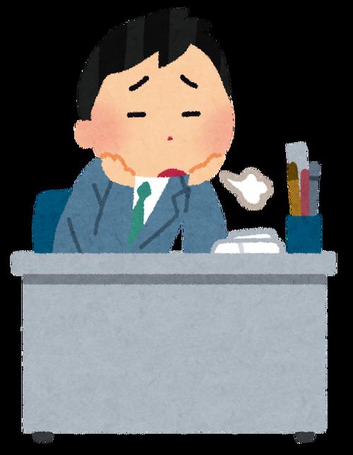 五月病社員の「もう会社辞めます」を回避する方法 「酒に誘う」「コミュニケーションは質より量「人事の苦労話をする」