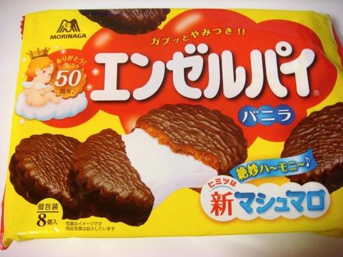 J( 'ー`)し「チョコ買ってきたわよ~」彡(^)(^)「やったで」