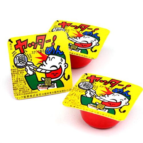 子供の頃めちゃくちゃ食べまくってた駄菓子wwwwwwwwwww